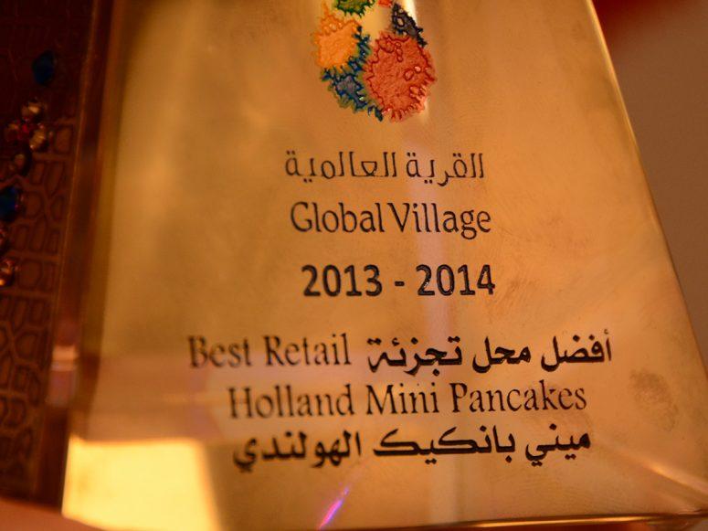 poffertjes global village reward best retail